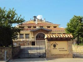 Hôtel Montaña De Rubielos