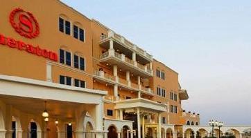 Hotel Helnan Dream Land