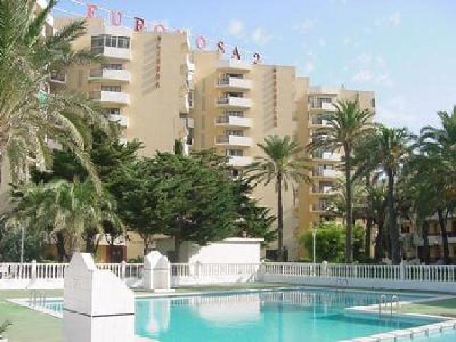 Hotel altair eurovosa apartamentos la manga del mar menor - Apartamentos baratos en la manga del mar menor ...